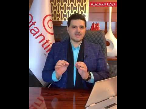 عمر الشال