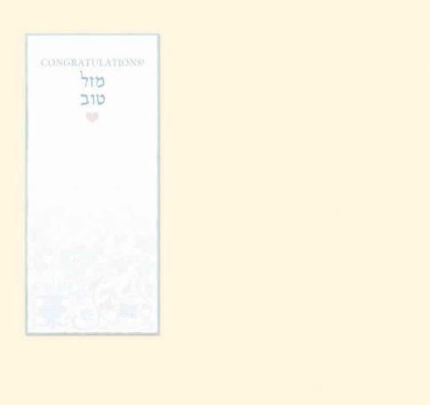 BB869 Mazel Tov Baby Boy Money Holder by Mickie Caspi
