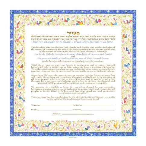 Birds of Paradise Giclee Ketubah Blueetubah BLUE