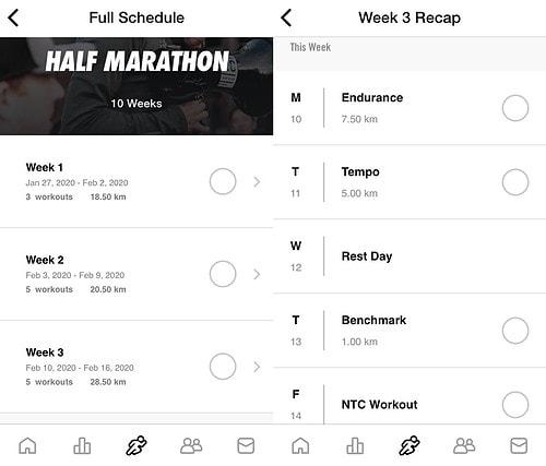Беговая программа подготовки к полумарафону Nike Run Club
