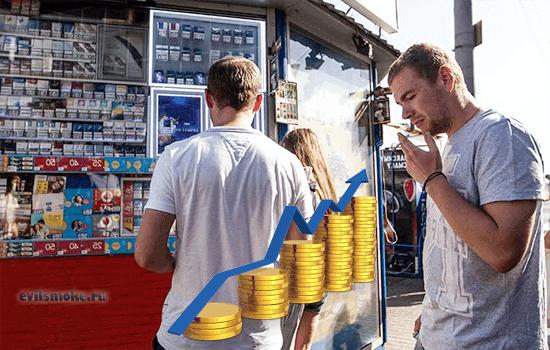 v-ukraine-v-2018-podorozhayut-sigaretyi