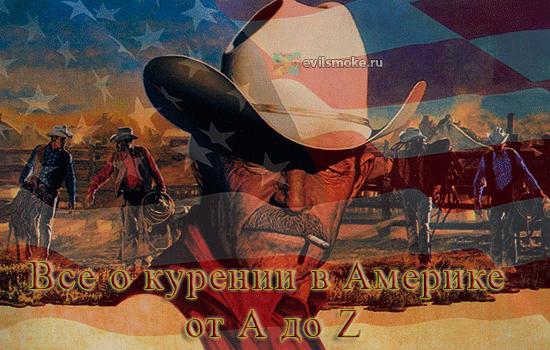 Фото-Курящий Американский ковбой