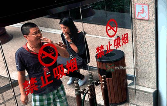 Фото - Место для курения