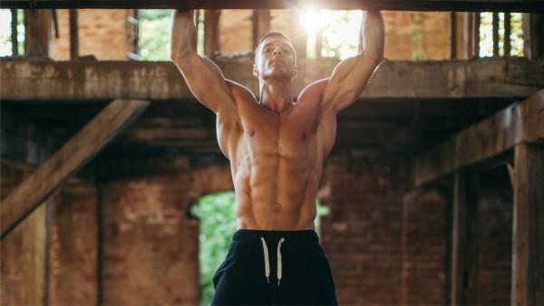 Unteren Anteil Latissimus trainieren