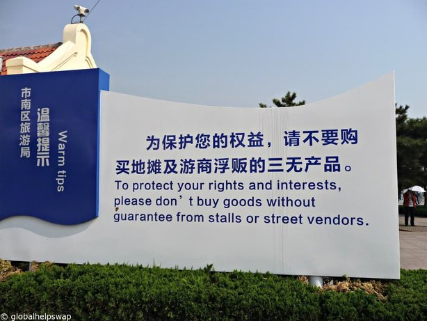 Why Qingdao beer is better than Qingdao City