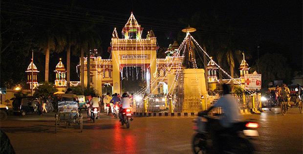On the Other Side of Banars Hindu University