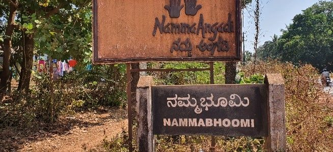 Namma Bhoomi – Kardemommeby i India
