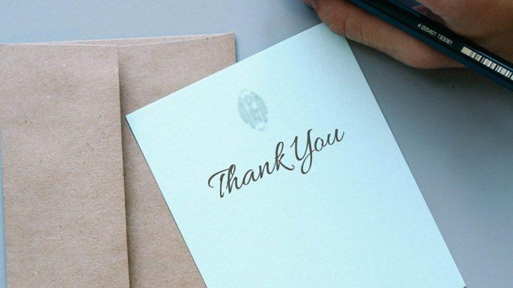 【感謝しかない】なぜ数か月も放置している個人ブログが読まれているのか?