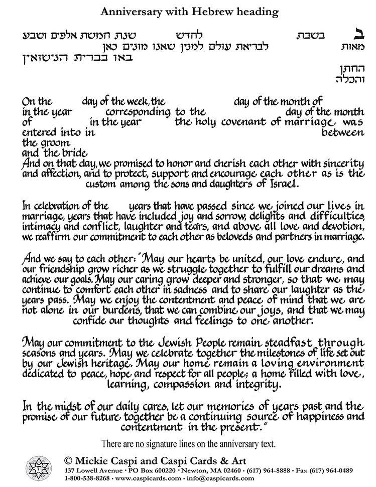 Anniversary with Hebrew heading