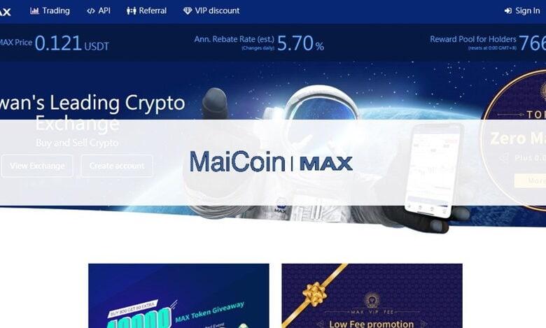 MaiCoin Max