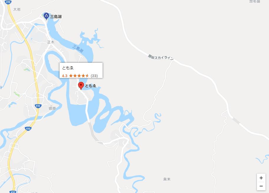 三島湖ともえ