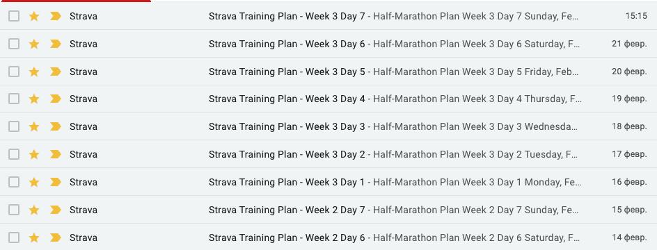 Программа подготовки к полумарафону от Strava