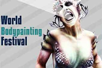 World Body Painting Festival in Klagenfurt Austria, July -Online event 2021
