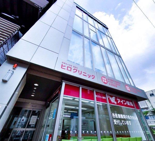 Hiro Clinic Streetview