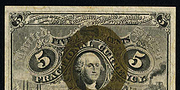 1863 2nd Issue 5 Cent Specimen One Sided Blank