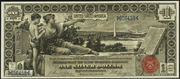 1896 $1 Silver Certificates Red Seal with rays
