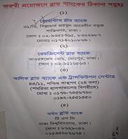 blood bank address
