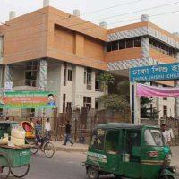 Dhaka Shishu (Children) Hospital
