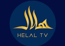 Helal TV