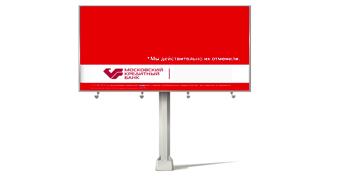 Реклама на билбордах и ситибордах