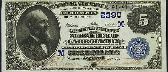 1882 $5 Value Back - Front
