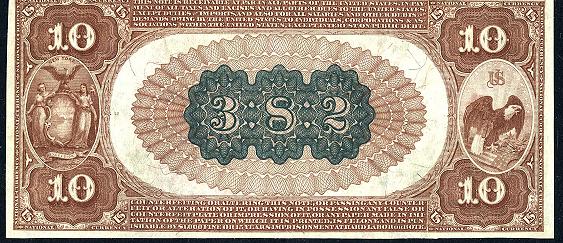 1882 $10 Brown Back - Back
