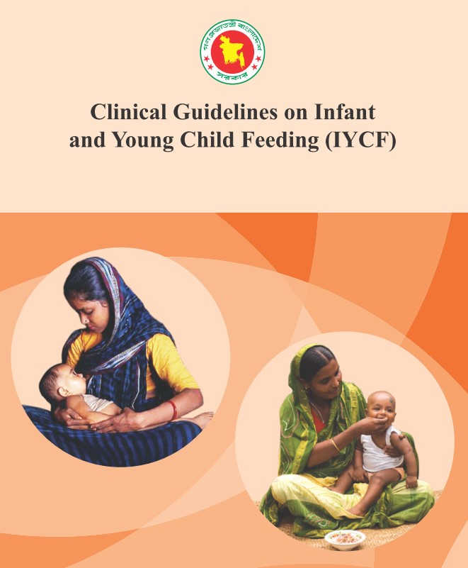IYCF Guideline download