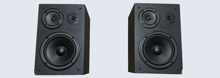 My Yamaha NS A637 speakers.