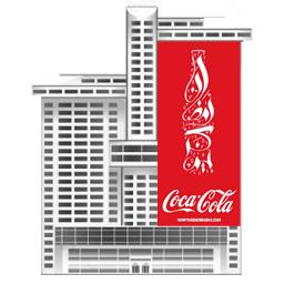 Реклама на брэндмауэрах и фасадах зданий