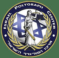 מרכז הפוליגרף הישראלי