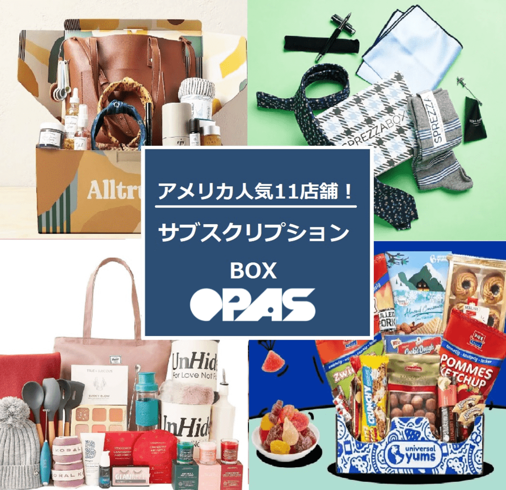 11 Subscription Boxes to try from the US