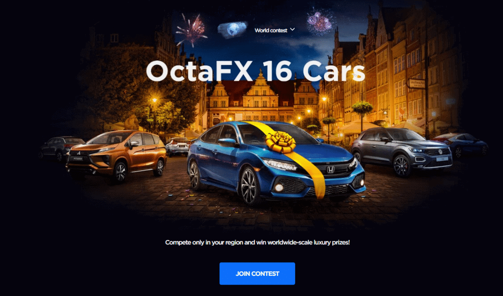 win a free car in Octafx competition