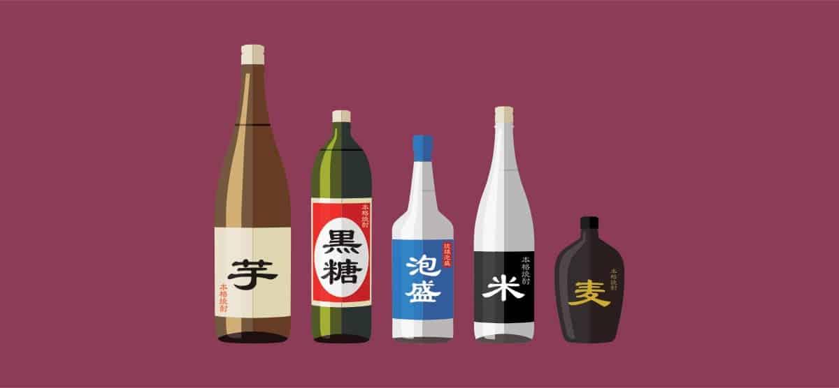 Bottles of shochu and awamori