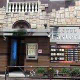 Japońska miłość… w hotelu – Love hotele w Japonii