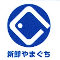 山口県産生鮮水産物シンボルマーク