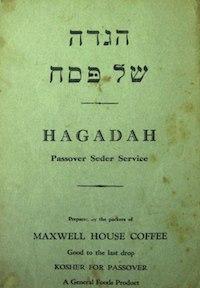 Passover Hagadah