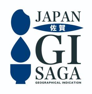 gi-saga