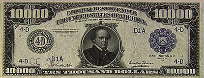 10000 dollar bill