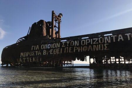 Schiffswrack der Dimitrios