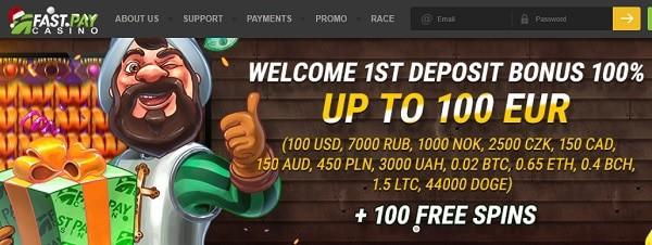 Fastpay.com free spins bonus code