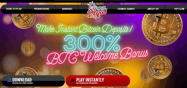 300% BTC welcome bonus