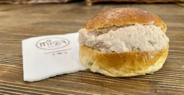 Mediasnoches Rellenas Miga Bakery