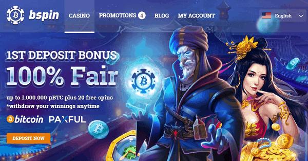 100% Fair Casino