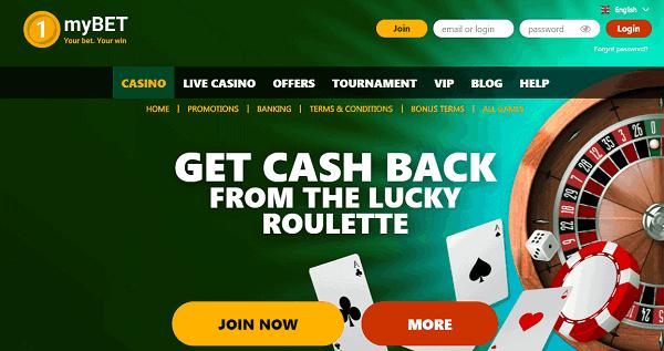 Get Cash Back!