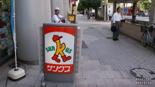 Tokio Japonia - Sunkus?