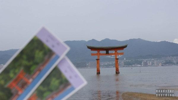Itsukushima Shrine, Brama Torii