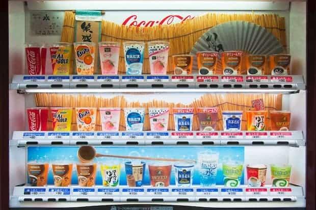 Japanese drink vending machine