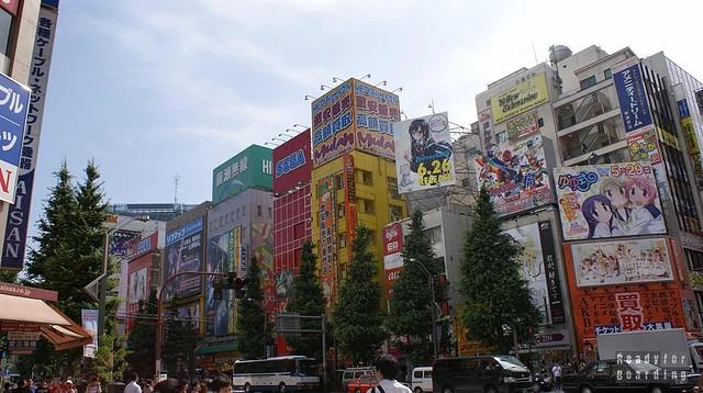 Tokio Japonia - Akihabara, ulica geeków