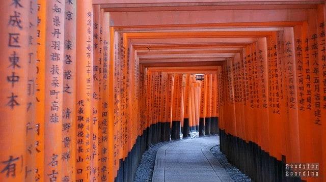 Senbon Torii - ścieżka z bramami Torii w Kioto