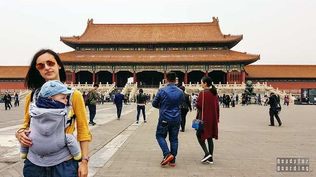 Brama Najwyższej Harmonii, Zakazane Miasto, Pekin